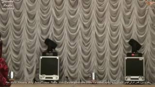 ردح عراقي +رقص شرقي اول مره على يوتيوب 2017
