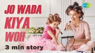 Storiyaan - Short Stories | Jo Wada Kiya Woh | 3 Mins Story | जो वादा किया वो