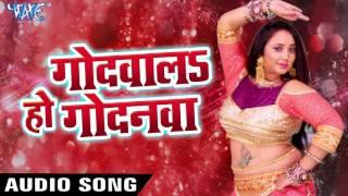 सबसे हिट गाना 2017 - गोदवालs गोदनवा - Godwala Ho Godanawa - Rangeela - Chintu - Bhojpuri Hot Songs