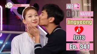 [We got Married4] 우리 결혼했어요 - Jota Kiss on the Jingyeong's cheek 20161001