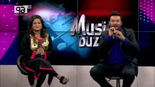 Music Buzz Eid Ul Azha 2016 With Bassbaba Sumon, Anila & Mahaan