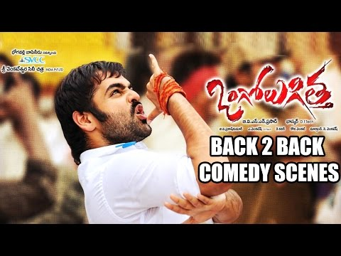 Xxx Mp4 Ongole Githa Back 2 Back Comedy Scenes Ram Pothineni Kriti Kharbanda Ajay Prakash Raj Prabhu 3gp Sex