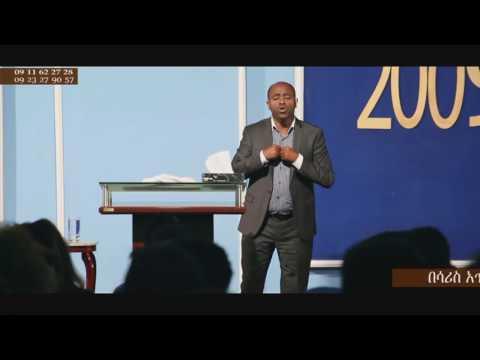 Xxx Mp4 Pastor Ron Mamo ከስጋዊ አስተሳሰብ ነጻ መሆን 3gp Sex
