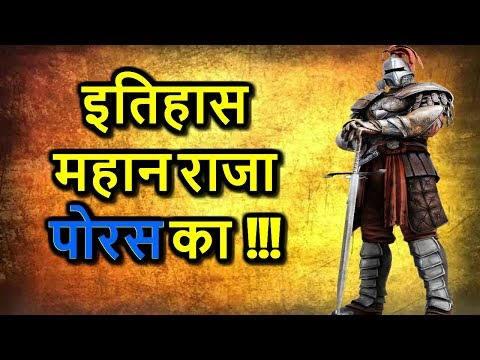 Xxx Mp4 Porus Sikandar Untold Story सिकंदर हार गया था राजा पोरस से History Of Porus In Hindi 3gp Sex