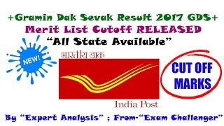 Merit List Cutoff RELEASED Gramin Dak Sevak Result 2017 GDS