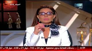 هنا القاهرة| الانتخابات الرئاسية 2018