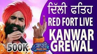 Kanwar Grewal At Red Fort On 13 March 2016 Delhi Fateh Diwas