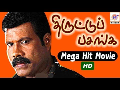 Thiruttu Pasanga Tamil  Movie    Kalabhavan Mani Tamil  Full  Movies