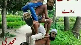 Ahele hadesh molvi ka dogla pan by insan ali shah AL MADAR