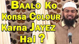 Baalo Ko Colour Karna Jayez Hai Lekin Kaunsa By Adv. Faiz Syed