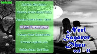 New Bengali Romantic Songs   Neel Sagarer Dheu Vol II   Audio Jukebox   Bengali Romantic Audio Songs