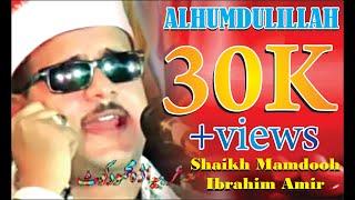 *Full Rare* Shaikh Mamdooh Ibrahim Amir Jamia Arbia Mahmood Kot 2013 شيخ ممدوح ابراهيم عامر