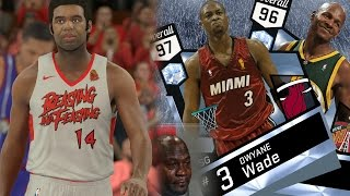 NBA 2K17 My Team - Jordan Cry! New Wade, Ray Allen! PS4 Pro 4K