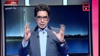 محمد ناصر يوضح لماذا ترك قناة الشرق؟