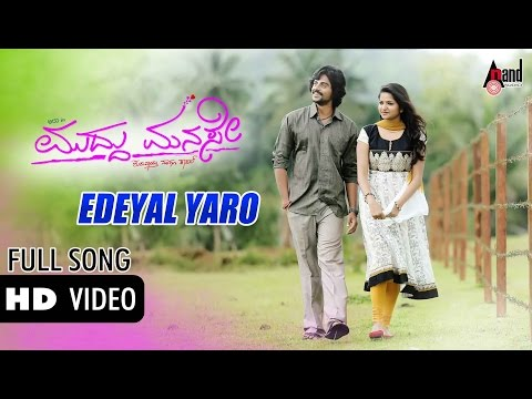 Xxx Mp4 Muddu Manase Edeyal Yaro Feat Arun Gowda Nithya Ram Aishwarya Nag New Kannada 3gp Sex