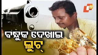 Jeweller looted at gun point in Balasore