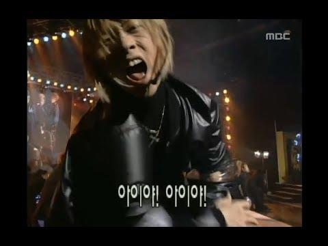 Xxx Mp4 H O T I Yah 에이치오티 아이야 Music Camp 19991016 3gp Sex