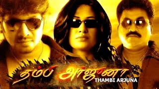 Tamil New Movie | Thambi Arjuna | Ramana & Ashima Bhalla