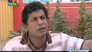 Red Signal Part 1 Bangla Natok
