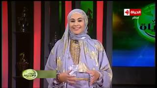 الدين والحياة | دعاء عامر: ينفع رمضان شهر النفحات يبقي ده تعاملنا معاه!؟