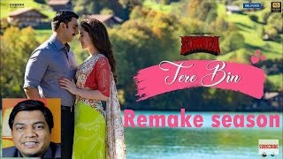 Song Review by Saahil Chandel | Tere Bin | Simmba