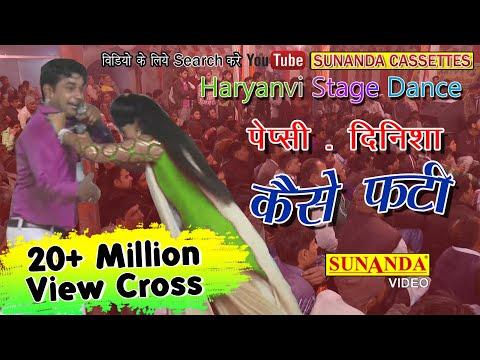 Xxx Mp4 कैसे फटी Pepsi New Haryanvi Dance Stage Tood Dance 3gp Sex