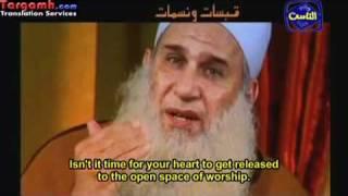 أين قلبك قبسات لمجموعة من المشايخ wher is your heart