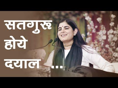 Guruparv - Guru Nanak Jayanti | Bhajan - Satguru Hoye Dayaal | Devi Chitralekhaji