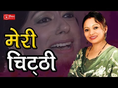 Xxx Mp4 Meri Chitthi MEENA RANA New Garhwali Sad Song 2016 SHANKARA Latest गढ़वाली Popular Riwaz Music 3gp Sex