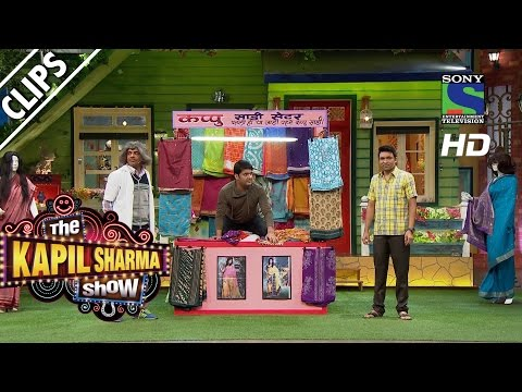 Xxx Mp4 Kapil Ki Saree Ki Dukan The Kapil Sharma Show Episode 21 2nd July 2016 3gp Sex