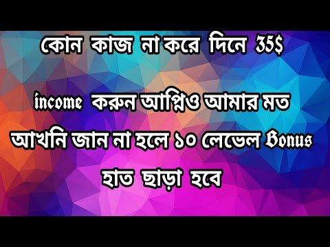 Xxx Mp4 কোন কাজ না করে 35 Income Bangla Tutorial 3gp Sex