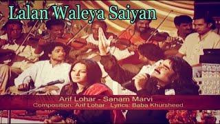 Arif Lohar, Sanam Marvi - Lalan Waleya Saiyan