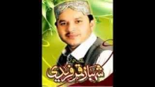 Sohna Ae Manmona Ae-Shahbaz Qamar Fareedi 2013