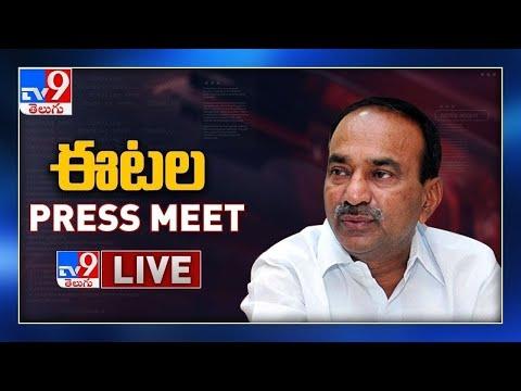 Minister Etela Rajender Press Meet LIVE TV9