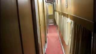 Railway Saloon from Inside