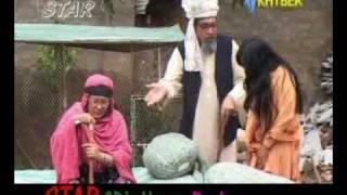Ismail shahid pashto drama 'Arrang Durrang' hissa 2 part 10