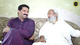 Kotla Pathana , Kotla Nihang Ropar Rupnagar TO Sargodha Pakistan!! Punjab Partition Story 1947