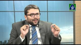 Islamic Banking and Finance | with Faizan Memon | Part 1/2