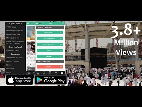 Umrah 2013 1434 Mecca & Madina Full Journey HD 1080P