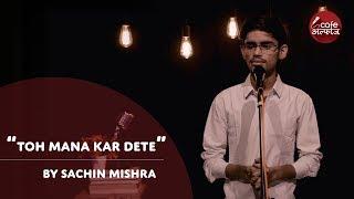 Toh Mana Kar Dete   Sachin Mishra   Cafe Alfaaz