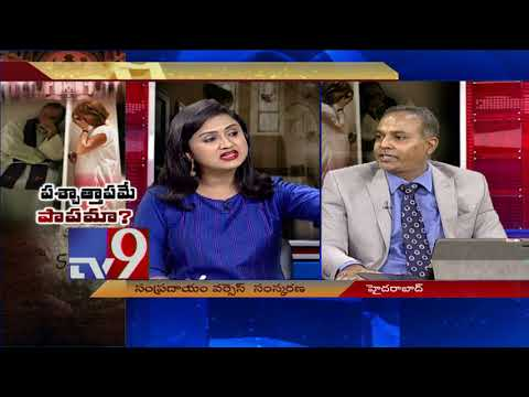 Xxx Mp4 Kerala Sex For Silence Row NCW Recommends Abolition Of Confessions In Church TV9 3gp Sex