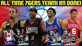 ALL TIME 76ERS TEAM 17! IM DONE! NBA 2K17 MYTEAM ONLINE GAMEPLAY