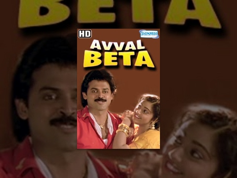 Avval Beta