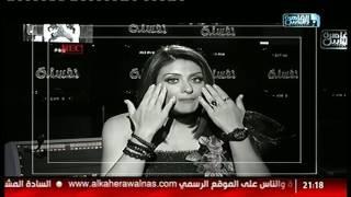 نفسنة   بدرية: إنتصار بتموتنى من الضحك