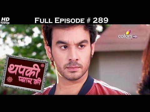 Thapki Pyar Ki - 20th April 2016 - थपकी प्यार की - Full Episode (HD)