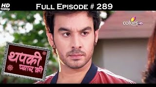 Thapki Pyar Ki - 20th April 2016 - थपकी प्यार की - Full Episode (HD)