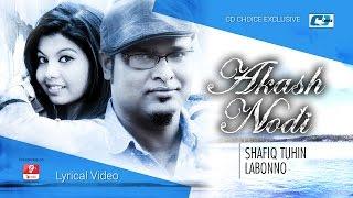Akash Nodi | Lyrical Video | Shafiq Tuhin & Labonno | Bangla New Song 2017 | Milon | New Video 2017