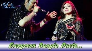 Superhit Bengali Duets of Kumar Sanu & Alka Yagnik • Vol. 2