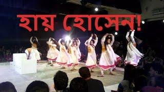 কারবালার গান | সখিনার গান | কারবালার জারি | Karbalar Kahini | KARBALA JARI