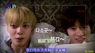 [ENG SUB] 160508 NCT Life Behind The Story Ep 2 - Yuta & Hansol cuts